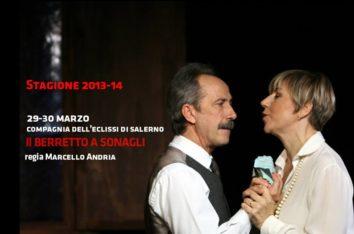 Il Berretto a Sonagli - 1_Front