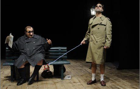 Sigmund & Carlo - 3
